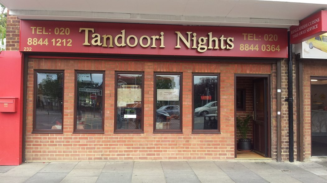 Tandoori Nights Feltham interior